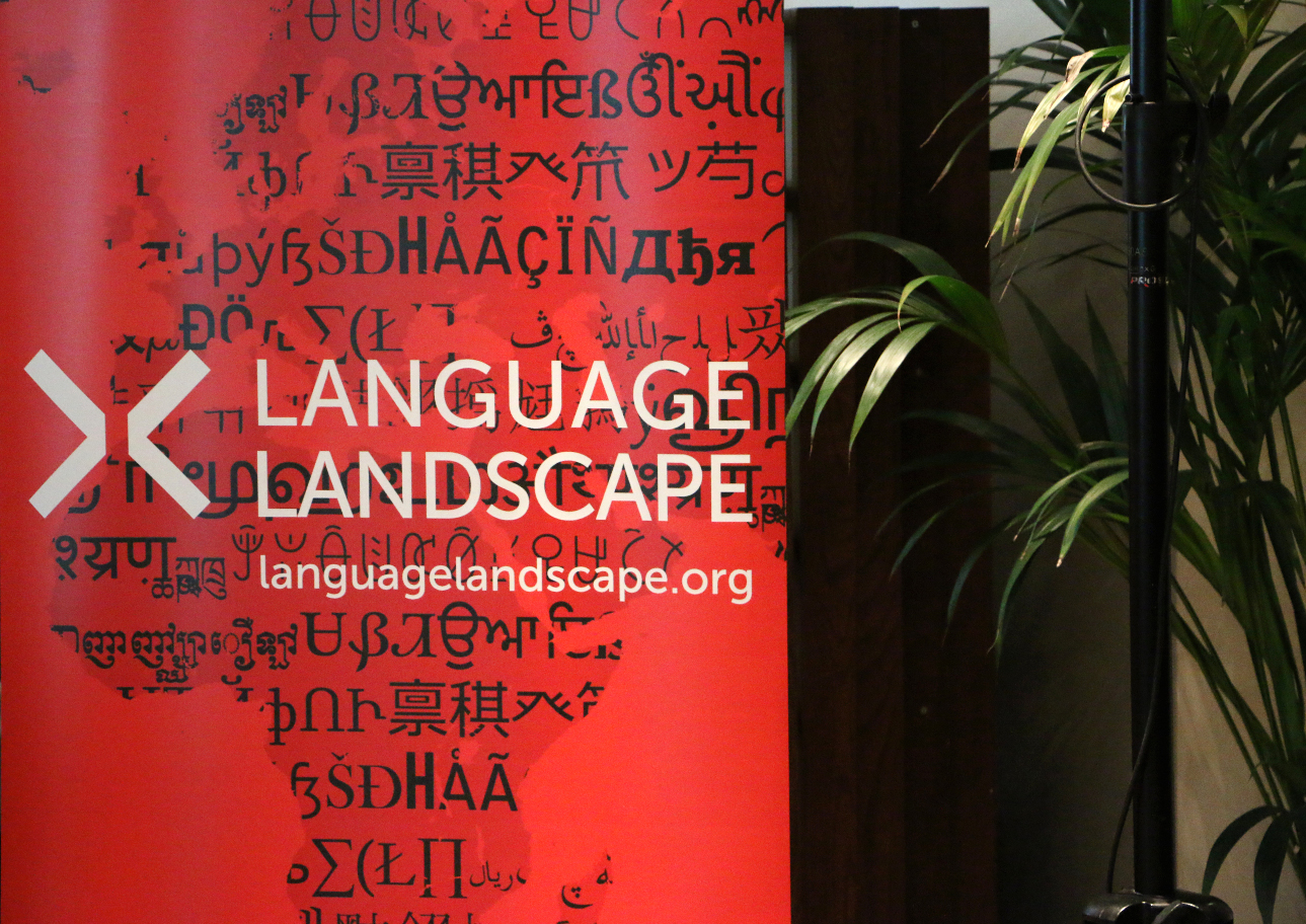 Language Landscape welcome banner